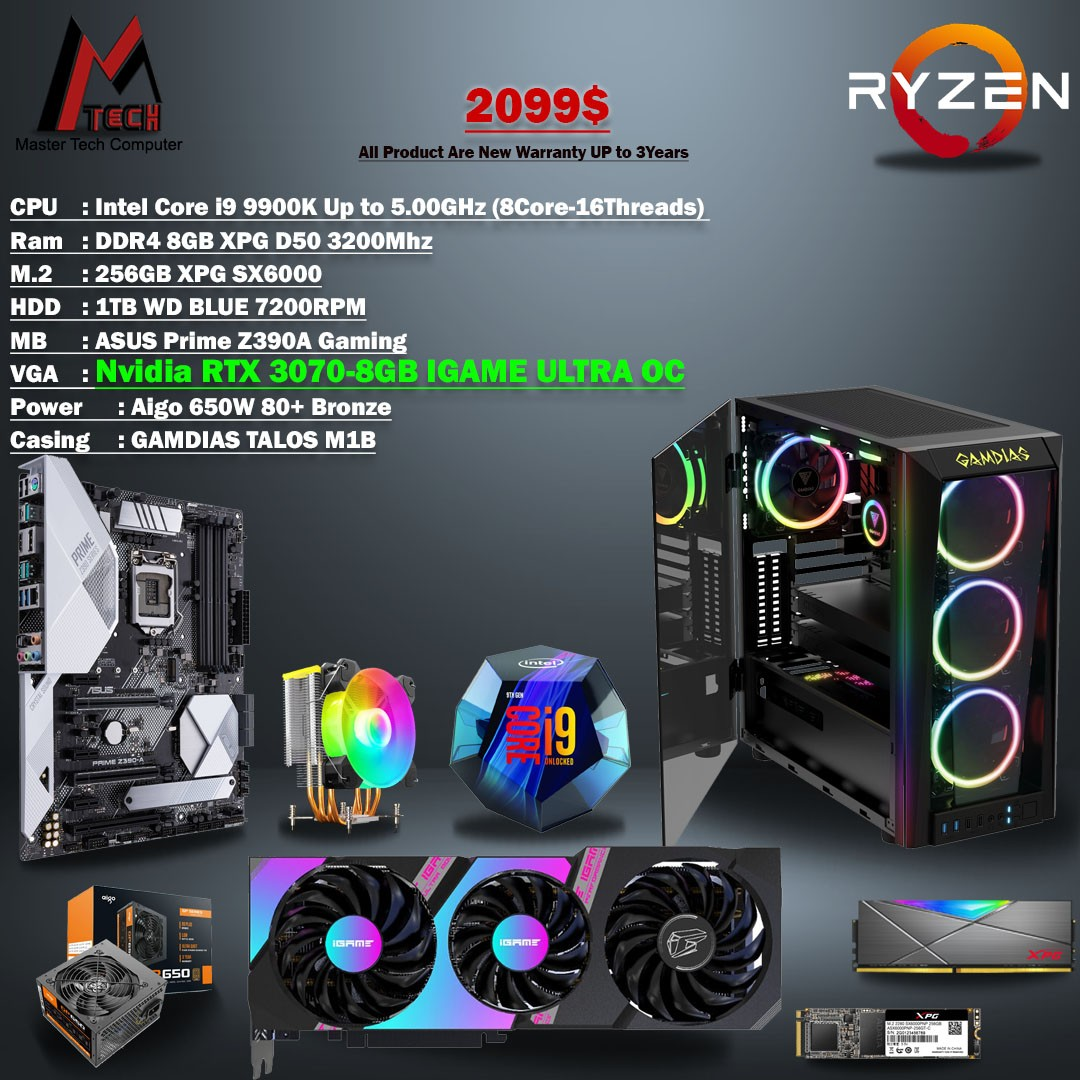 High-End-Gaming-PC RTX 3070